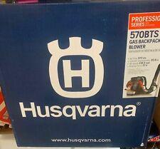 Husqvarna 570BTS Gas Leaf Blower 570bts 2 cycle yard Backpack brand new grass