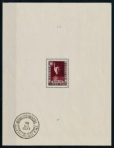 [G44375] Belgium 1931 Good RARE sheet Very Fine MNH V:$350