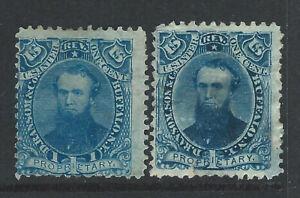 Bigjake: RS196b & d, 1 cent D. Ransom, Son & Co., Match & Medicine