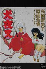 """Japan Rumiko Takahashi Genga Zenshuu """"InuYasha"""" Art Guide Book"""