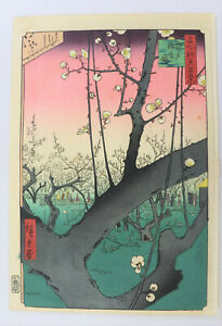 Plim Estate, Kameido,  Japanese woodblock print Hiroshige reprint 1910's