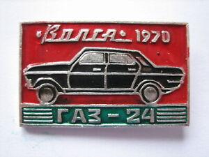 Russian 1970 Volga GAZ-24 oldtimer pin. USSR Soviet Russia.