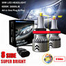8 Side 110W 30000LM H8 H9 H11 360° Car Canbus LED Headlight Lamp Kit White 6000K