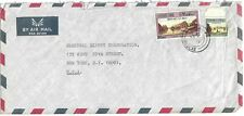 OMAN 1965 AIR MAIL COVER MUSCAT TO NY