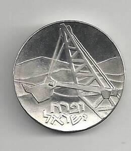 1962 ISRAEL 14th Anniv. NEGEV SHALL BLOSSOM PROOF COIN 5 LIROT 34mm 25g SILVER