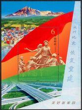 China Stamp 2011-26M Beautiful New Homeland 美好新家园 S/S MNH