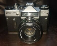 Zenit EM Camera Helios 44M Lens/Case/Camera Flash/Set of Extended Rings included