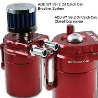 ADD W1 Baffled Universal Aluminum Oil Catch Tank Can Reservoir Tank Ver.2 - Red