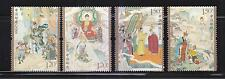 P.R. OF CHINA 2015-8 JOURNEY TO THE WEST 西游记 COMP. SET OF 4 STAMPS IN MINT MNH