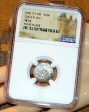RUSSIA CRIMEA KHAN GIRAY 1BESH AH 1137-78 RUSSIAN TATAR COIN ANCIENT BEAUTY SILV