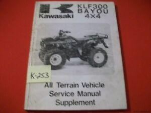 KAWASAKI ATV KLF 300 BAYOU 4 X 4 FACTORY SERVICE MANUAL SUPP #99924-1117-51 1989