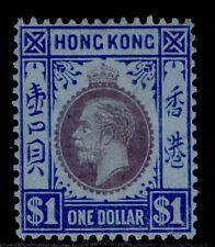 HONG KONG GV SG129, $1 purple & blue/blue, LH MINT. Cat £50.