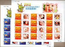 Hong Kong 2012 Heartwarming Stamps Year of the Dragon Mini Sheet Baby
