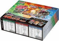 POKEMON CARD GAME Sword & Shield VMAX Competition Triple Starter Set