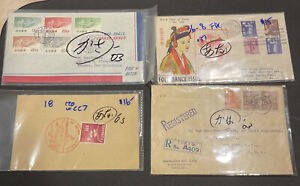Japan Stamp FDC, Envelopes, Postcards (x4)