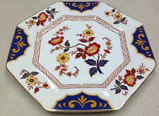 Mikasa Far East 1 Dinner Plate Blue Red Gold Imari Octagon Asian L6104 Japan