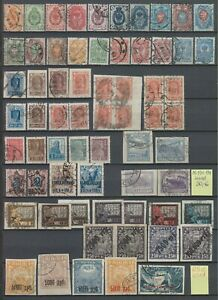 Russia, 65 old stamps,  used, 2 scans