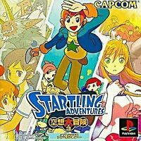 USED PS1 PS PlayStation 1 STARTLING ADVENTURES fancy large adventure 3