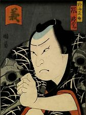 PAINTING PORTRAIT ARASHI RIKAN ACTOR TOKEN JUBEI KUNIKAZU JAPAN POSTER LV2684