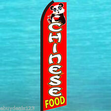 Chinese Food Panda Swooper Flag Tall Flutter Feather Advertising Sign Bow Banner