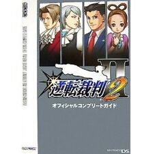 Phoenix Wright: Ace Attorney: Justice for All Gyakuten Saiban 2 Official Book DS