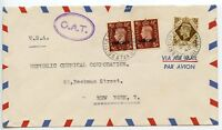 Great Britain 1948 Airmail cover / New York GB 1s, 2xTANGIER 1½d O.A.T. in oval