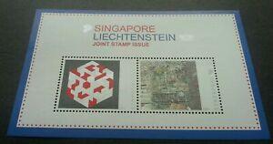 [SJ] Singapore Liechtenstein Joint Issue Modern Art 2014 (miniature sheet) MNH