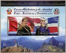 Peru 2017 Block Dominikanische Republik Gemeinschaftsausgabe Machu Picchu MNH