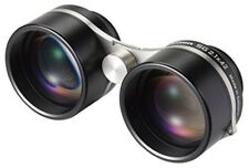 Vixen Binoculars Constellation Observation SG 2.1x42 JAPAN Import 19172-7