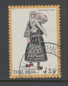 Greece Sc 1041a used 1972 2.50d Costume without Date, Pos. 5 ERROR