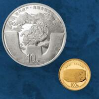 China - UNESCO: Liangzhu - 10 Yuan + 100 Yuan  2020 PP Silber / Gold