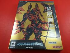 Zone of the Enders HD Collection Limited Edition [Brand New & Sealed] PS3