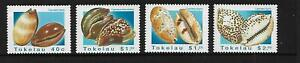 1996 Sea Shells  set of 4  MUH/MNH as scan