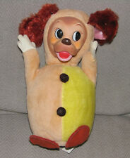 WALT DISNEY LADY & AND THE TRAMP GUND STUFFED PLUSH VINTAGE CHIME BELL RUBBER