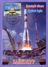Kazakhstan 2019. Maxicard. Kyzylorda Region. Baikonur cosmodrome. Space.