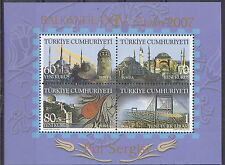 2007 Turkey Balkanfila XIV Stamp Exhibition Souvenir Sheet MNH Blue Mosque Sofya