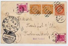 CHINA SHANGHAI 1898 Dragon Cover Postcard to Germany Hong Kong PO Mixed Franking