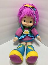 """Hallmark Rainbow Brite STORMY Doll #3469-16"""" Plush Toy NWT"""