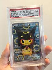 PSA 10 Shinny Rayquaza Pikachu JAP XY Promo Full Art #231 Pokemon Card