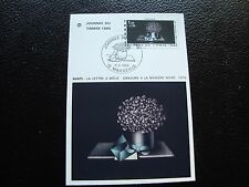 FRANCE - carte 1er jour 8/3/1980 (journee du timbre) (cy92) french