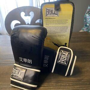 MMA Heavy Bag Practice Training Workout Gloves Wrist Wrap Strap 12 Oz Sz L/XL H