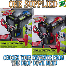 Spinmaster Air Hogs 360 Hoverblade - ONE SUPPLIED choose your colour