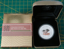 2007 Australia $1 Year of the Pig 1oz Silver Coin Specimen