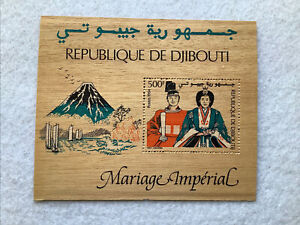 Dschibuti Block aus Sperrholz