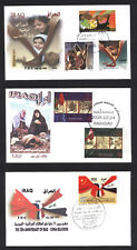 Iraq Irak 2008, Nice First Day Cover Lot of 3, FDC 572