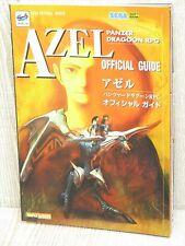 AZEL Panzer Dragoon RPG Guide Sega Saturn Book SB76*