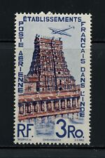 French India 1948  UNISSUED Temple issue  MNH  M786