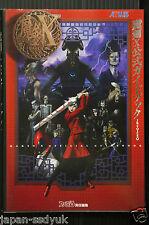 JAPAN Maken X Official Guide Book Kazuma Kaneko artbook