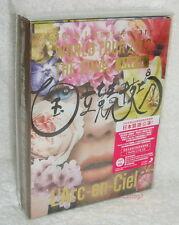L'Arc~en~Ciel WORLD TOUR 2012 THE FINAL LIVE Taipei Edition Taiwan 2-DVD+2-CD