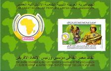 LIBYA 2009 Gaddafi Africa Union WITHDRAWN & DESTROYED ISSUE IN 2012 #2